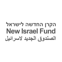 ASG_Expertise_newisrael